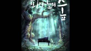 Piano no mori - Main Theme