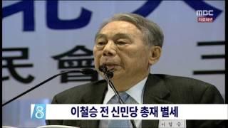 2016년 02월 27일 방송 전체 영상