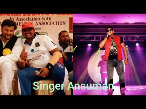 Singer Ansuman's Profile 4
