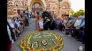 Харьков. Собор Слобожанских святых, праздничная литургия в Благовещенском кафедральном Соборе