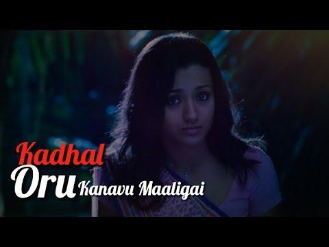 Mudhalvan song whatsapp status download   Mudhalvan Movie