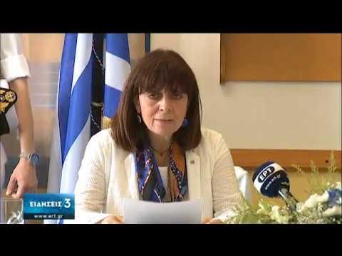 Κ. Σακελλαροπούλου: Η Ελλάδα δεν απεμπολεί τα κυριαρχικά της δικαιώματα | 29/06/2020 | ΕΡΤ
