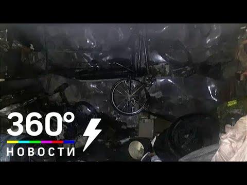 Автомобили на несколько миллионов сгорели в Москве онлайн видео