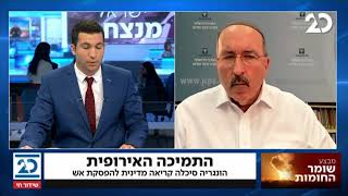 """ד""""ר גולד: ניצחון של חמאס הוא סיוט לאירופה"""
