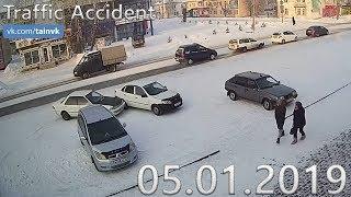 Подборка аварий и дорожных происшествий за 05.01.2019 (ДТП, Аварии, ЧП, Traffic Accident)