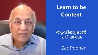 Learn to be Content (Malayalam) : Br Zac Poonen