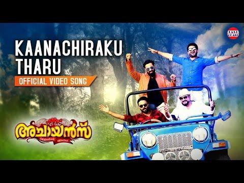 Kaanachiraku Tharu - Achayans  Jayaram, Prakash Raj, Amala