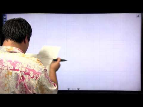 酒井のどすこい!センター数学IA #037 第4講 第3問