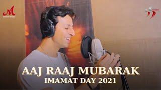 Aaj Raaj Mubarak | Imamat Day 2021 | Salim Merchant | Salim Sulaiman