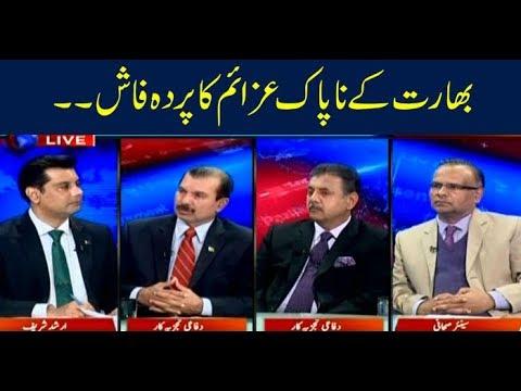 Power Play   Arshad Sharif   ARYNews   4 March 2018