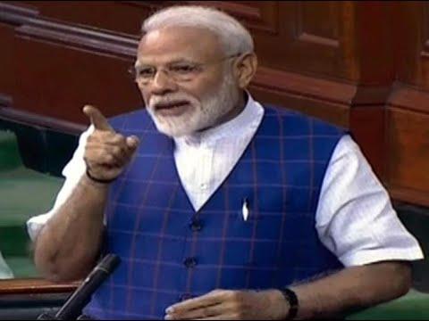 कांग्रेस क्रेडिट नरसिंह राव, मनमोहन, वाजपेयी किया, प्रधानमंत्री मोदी लोकसभा में पूछता है