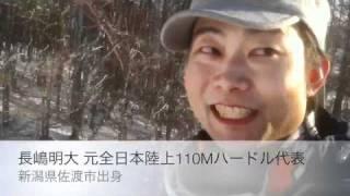 2011長野菅平高原ショーンホワイト発見