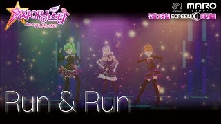 SM Best Song by Animation! NO.2 - Run&Run