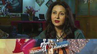 Мужское / Женское - По дороге в Болливуд.  Выпуск от 30.06.2017
