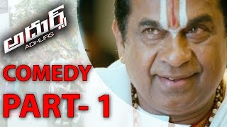 Adhurs Back to Back Comedy Scenes Jr  NTR and Nayanthara and Sheela