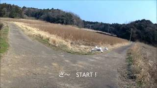 Hubsan X4 H502S DESIRE File No 010 First flip, Acro flight(荷重移動式)