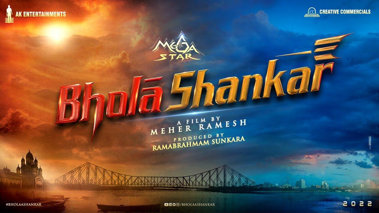 Megastar Chiranjeevi Bholaa Shankar Motion Poster