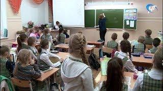 В гимназии №4 прошел День самоуправления