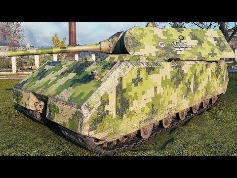 Maus - GOLD MAGNET - World of Tanks Gameplay