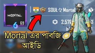 soul mortal id - TH-Clip