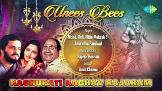 Raghupati Raghav Rajaram  Unees Bees  Hindi Movie Devotional Song  Mohd Rafi Anuradha Paudwal
