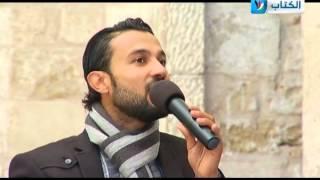 تحميل و مشاهدة أحلى نغم الفنان سعيد الدنف والفنان وليد سلمان محمد أبو ناموس 28 1 2016 MP3