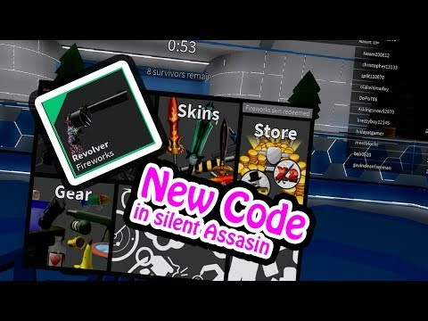 CODE] How to get the Fireworks in Epic Minigames and Fireworks skin