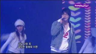 Sung Si Kyung - Who do you love (2007.1)