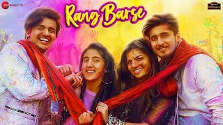 Rang Barse -(Lyrics) Video Song | Mamta Sharma   - YouTube