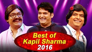 2016 Funny Celebrity Moments With Kapil  दी कपिल शर्मा शो  The Kapil Sharma Show  Set India  HD