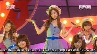 소녀시대(Girls' Generation) 'Etude' stage mix