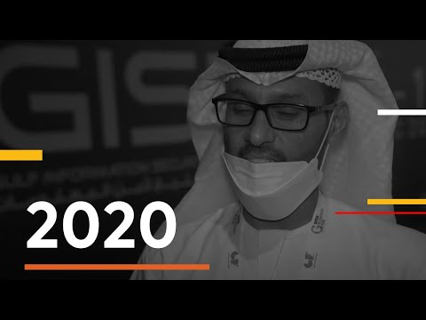 H.E. Dr. Mohamed Hamad Al Kuwaiti, Head of Cyber Security - UAE Government