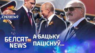 Пуцін затроліў Колю Лукашэнка.  @NEXTA | Путин затроллил Колю Лукашенко