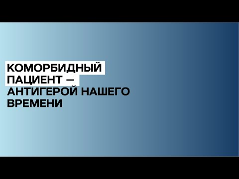 """""""Страшно, аж жуть!"""": невротизация и """"ковидофобия"""""""