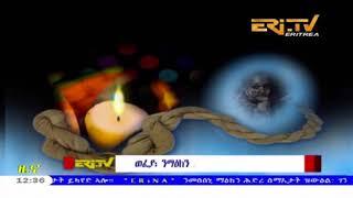ERi-TV Tigrinya News from Eritrea for April 3, 2018