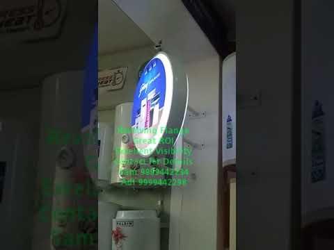 Rotating Flange Lollipop Signage Backlit