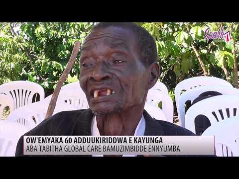 Omukadde ow'emyaka 60 akoona amayinja adukiriddwa