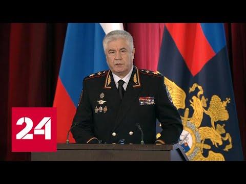 Колокольцев: в российской полиции не хватает почти 70 тысяч человек – Россия 24 