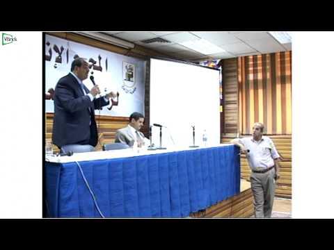 Prof Mohamed Ibrahim El Shrkawy University Presidential Elections