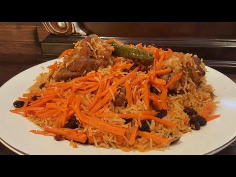 الرز البخاري و فلفل اللاظا - Bukhari rice and laza