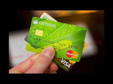 Кредитная карта от Сбербанка. Все ли так плохо, как рассказывают? Личный опыт использования