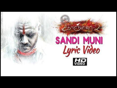 Sandi Muni