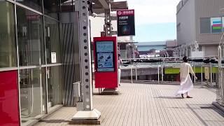 りんかい線東京テレポート駅からZeep東京への行き方