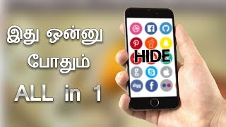 how to hide last seen on whatsapp android 2018 - मुफ्त