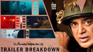 Vishwaroopam 2 | Trailer Breakdown | Kamalhaasan | Pooja Kumar | Andrea | VCD