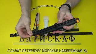 Нож Pelengas с магнитным креплением Маэстро серрейтор - плейн черный от компании МагазинCalipso dive shop - видео