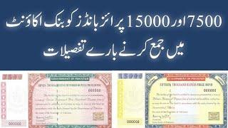 What is bank encashment certificate