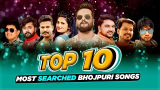 Most Searched Bhojpuri Video Song Video Jukebox Khesari Lal Yadav