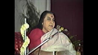 Shri Saraswati Puja Talk thumbnail