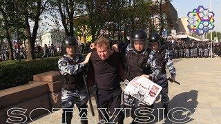 Судят 150 задержанных 5 мая в Москве. Тверской суд. Трансляция